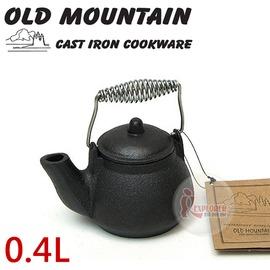 探險家戶外用品㊣10179 MTK 美國Old Mountain 鑄鐵水壺-附提把0.4L 泡茶壺鍋 鑄鐵茶壺 鍋具 咖啡 開水 鑄鐵鍋 (免開鍋