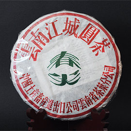 2004江城圓茶~春尖