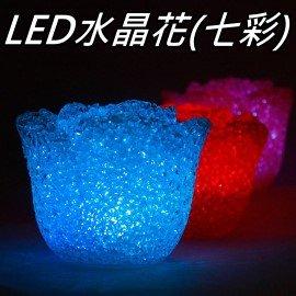 七彩LED水晶花^(塑膠^)|LED小夜燈| LED水晶玫瑰|LED魔幻水晶燈|LED派對