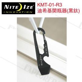 探險家戶外用品㊣KMT-01-R3 美國 NITE IZE迪希基開瓶器(黑鈦) 工具 量規 一字 板手 切割