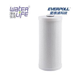 【淨水生活】《EVERPOLL 愛惠浦科技》FH-300 全戶濾淨專用濾芯FH-030 ★可除鉛
