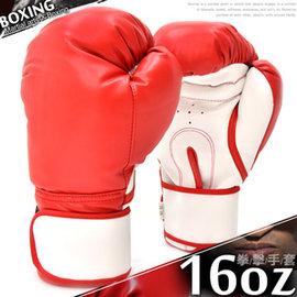 運動16盎司拳擊手套 C109-5104D (16oz拳擊沙包手套.格鬥手套沙袋拳套.健身自由搏擊武術散打練習泰拳.體育用品推薦哪裡買)