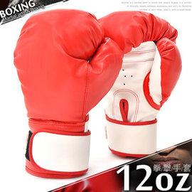 運動12盎司拳擊手套 C109-5104B (12oz拳擊沙包手套.格鬥手套沙袋拳套.健身自由搏擊武術散打練習泰拳.體育用品推薦哪裡買)