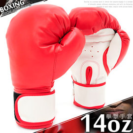 運動14盎司拳擊手套 C109-5104C (14oz拳擊沙包手套.格鬥手套沙袋拳套.健身自由搏擊武術散打練習泰拳.體育用品推薦哪裡買)