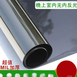 5Cgo ~ 七天交貨~ 14408607984 玻璃貼膜隔熱隔紫外線防曬家用陽光房陽台防