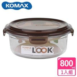 KOMAX 巧克力圓形強化玻璃保鮮盒800ml(59078)【AE02255】