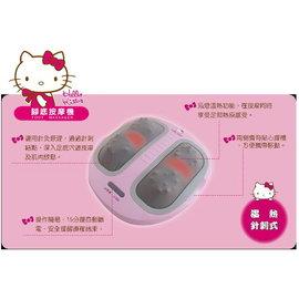 Hello Kitty 溫熱腳底按摩機(ST-211)