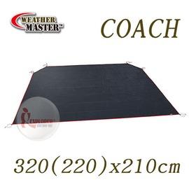 探險家戶外用品㊣CM-23122 美國Coleman 氣候達人PVC地布 適用COACH 防潮地墊帳篷防潮墊CM-22111