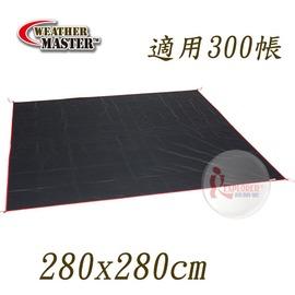 探險家戶外用品㊣CM-A0076 美國Coleman 氣候達人PVC地布 適用300帳 防潮地墊帳篷防潮墊CM-1560