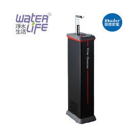 【淨水生活】《普德Buder》《公司貨》BD-3200摩登型 冰熱雙溫 飲水機 沉穩黑 ★ MIT台灣製造 ★免費安裝