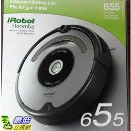 ^~舊換新套餐2^~ Roomba 655 鋰電池吸塵器 ^(不含基地台虛擬牆^) ^(6