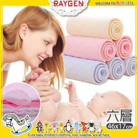 尿布 六層彩色生態全棉尿布 尿墊 免摺疊嬰兒尿片【HH婦幼館】