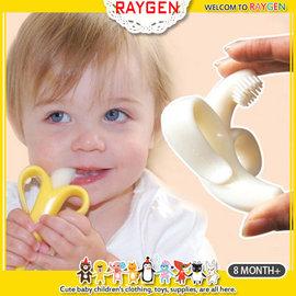 牙刷 嬰幼兒香蕉造型矽膠牙刷 磨牙棒 玩具【HH婦幼館】