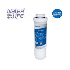 【淨水生活】《普德Buder》公司貨 APROS  5微米 CA10417  拋棄式濾心【第一道專用】