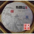 M201~•昆明藏茶•運抵 •~布朗山~勐海喬木古樹茶~2012年 ~357克~生茶^(