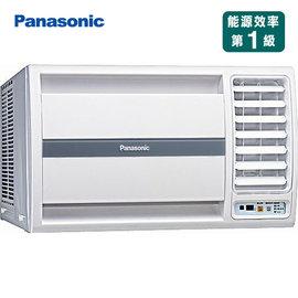 Panasonic 國際牌 2-4坪 定頻右吹式窗型冷氣 CW-L22S2/CWL22S2 **免運費**+基本安裝+舊機回收