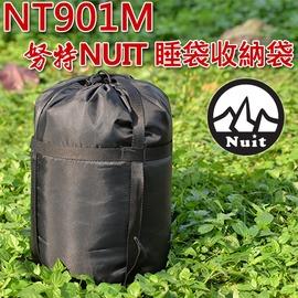 探險家戶外用品㊣NT901M 努特NUIT 睡袋收納袋 (台灣製) 壓縮袋 收納袋 裝備袋 打理包 露營 登山 旅遊