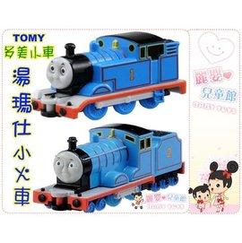麗嬰兒童玩具館~TOMICA多美小車-TOMY日本限定版空運來台-湯瑪仕小火車//公車巴士