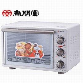 ◤A級福利品‧數量有限◢  尚朋堂 20公升 雙溫控烤箱 SO-3211 **可刷卡!免運費**