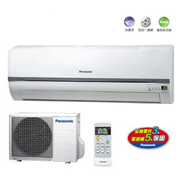 Panasonic國際 5-7坪 一對一分離式冷氣 CS-G32C2/CU-G32C2   **免運費**+基本安裝+舊機回收