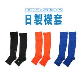 MIZUNO 日本製-BG 男襪套(慢跑 襪子 腿套 美津濃【98250155】≡排汗專家≡