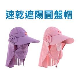 NatureHike 女圓盤帽(遮陽帽 UPF 帽子 自行車【98490328】≡排汗專家≡