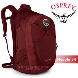 【美國 OSPREY】新款 Nebula 34L 星雲 超輕多功能城市休閒筆電背包(TSA+爆音哨+可拆腰帶)/登山健行/適旅遊通勤.自助旅行_磚紅 R