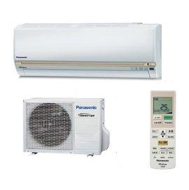Panasonic國際牌 9-12坪 變頻一對一 冷專型冷氣 CS-LJ63A2/CU-LJ63VCA2  **免運費**+基本安裝+舊機回收