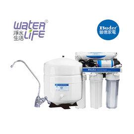 【淨水生活】《普德Buder》【公司貨】RO-1504 五道式 RO逆滲透純水機  ★免費安裝