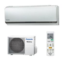 Panasonic國際牌2-4坪 變頻冷專豪華旗艦型 CS-J20A2/CU-J20CA2 **免運費**+基本安裝+舊機回收