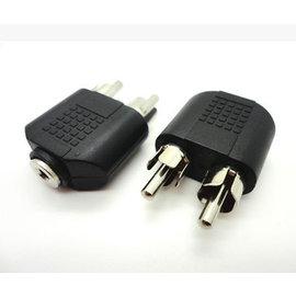 3.5mm(母)轉2AV(公) 一分二/1母轉2公 RCA AV端子轉接頭/蓮花頭/音源頭/音頻頭 **單顆**