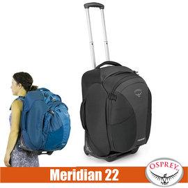 【美國 OSPREY】新款 Meridian 巔峰系列 豪華型可背可拖拉鋁合金三用子母旅行箱(22吋60L_背包式行李箱_附拖輪)自助旅行_金屬灰 R