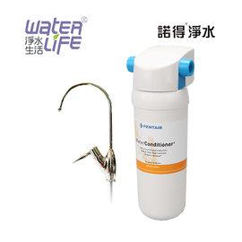 【淨水生活】《Norit 諾得淨水》公司貨 諾得家用型生飲淨水器(組)  WaterConditioner+ 24.2.351  贈原廠鍍金龍頭