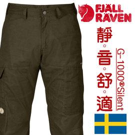 ~鄉野情戶外 ~ Fjallraven ^|瑞典^| Karla G1000 長褲 男款╱