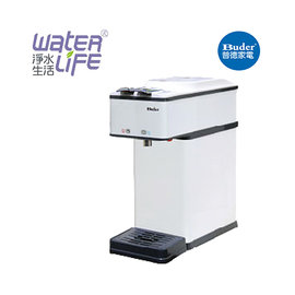 【淨水生活】《普德Buder》《公司貨》BD-5168 自動補水桌上型飲水機  ★MIT台灣製造