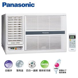 Panasonic冷氣 R410左吹式6-8坪定頻窗型冷氣 CW-G36SL2/CWG36SL2    **免運費**+基本安裝+舊機回收