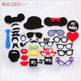 ~不囉唆~婚禮派對拍照 變裝道具 趣味面具小物 31件套組 米奇 眼鏡 鬍子 愛心 領結~