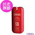 韓國ORIKS BB全效抗老撫皺霜35ml