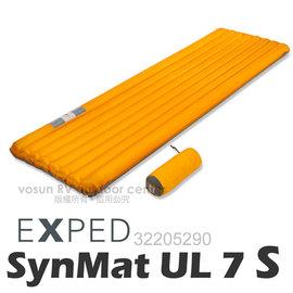 【瑞士 EXPED】SynMat UL 7 S 輕量保暖吹氣睡墊(管狀)/合成棉空氣墊.適單車環島.露營.自助旅行(非自動充氣) 32205290