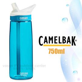 【美國 CAMELBAK】Eddy 多水吸管水瓶 750ml.運動水壺0.75L.水瓶.茶壺.休閒壼.隨身瓶/專利咬嘴.耐撞擊.附提把/CB53622 水滴藍