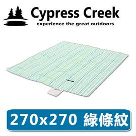 探險家戶外用品㊣CC-M001A 賽普勒斯Cypress Creek 270*270-綠條紋 野餐墊 防潮地墊 沙灘墊 防潮墊 露營墊 睡墊 非logos