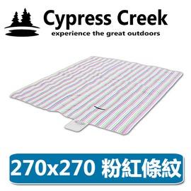 探險家戶外用品㊣CC-M001B 賽普勒斯Cypress Creek 270*270-粉紅條紋 野餐墊 防潮地墊 沙灘墊 防潮墊 露營墊 睡墊 非logos