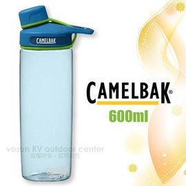 【美國 CAMELBAK】Chute 戶外運動水瓶 600ml.運動水壺.水瓶.茶壺.休閒壼.隨身瓶耐撞擊.附提把/CB53649 冰藍