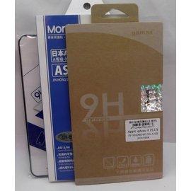ASUS Zenfone 2 (ZE550CL) 5吋  鋼化玻璃保護貼9H/疏水疏油/高透光