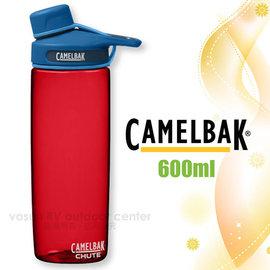 【美國 CAMELBAK】Chute 戶外運動水瓶 600ml.運動水壺.水瓶.茶壺.休閒壼.隨身瓶耐撞擊.附提把/CB53650 弧紅