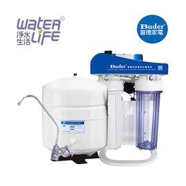 【淨水生活】《普德Buder》【公司貨】RO-2904 五道式 RO逆滲透純水機  ★免費安裝