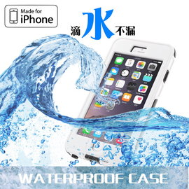 CATALYST 防水防摔防雪防塵手機殼 保護殼 底部防水膠條^(iphone 6 6s