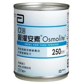 亞培 ENSURE 管灌安素 237ml x24入/箱◆德瑞健康家◆