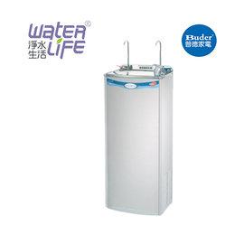 【淨水生活】《普德Buder》《公司貨》CJ-292 型勾管落地式冷熱雙溫飲水機  ★免費安裝