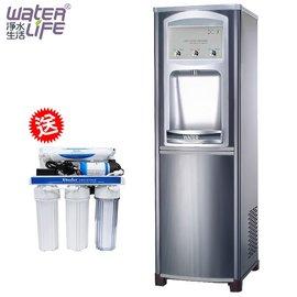 【淨水生活】《普德Buder》公司貨 CJ-889 按鈕型落地式冰溫熱三溫飲水機  (內含五道式標準RO機)